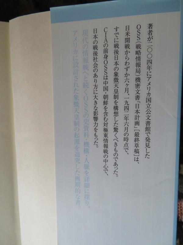 根源への到達_d0241558_08501546.jpg