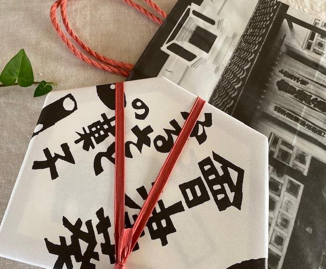 made in FUKUSHIMA  懐かしいお菓子_a0165160_17072472.jpg