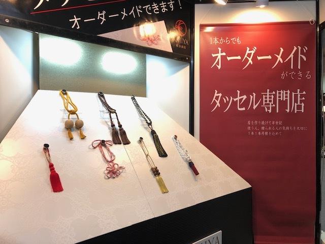 JAPANTEX/ジャパンテックス2019_c0157866_21035844.jpg