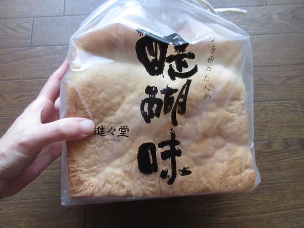 進々堂@IKEBUKURO パン祭_c0152767_21430420.jpg