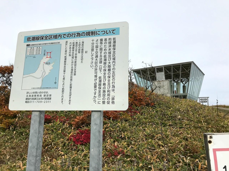 北海道オホーツク海沿岸を巡る・5_c0189970_09574929.jpg
