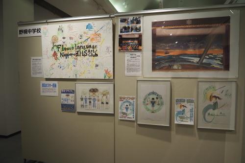 様々な思いと連携から生まれた 第5回「江別市中学校・高校合同の美術部合同展」 _b0068572_22153733.jpg