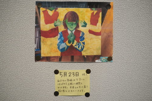 様々な思いと連携から生まれた 第5回「江別市中学校・高校合同の美術部合同展」 _b0068572_22185496.jpg