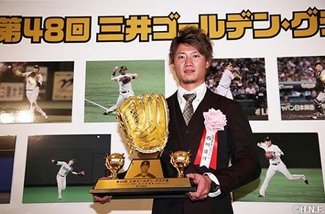 ベスト8決定、ゴールデングラブ賞表彰式_d0183174_09274588.jpg