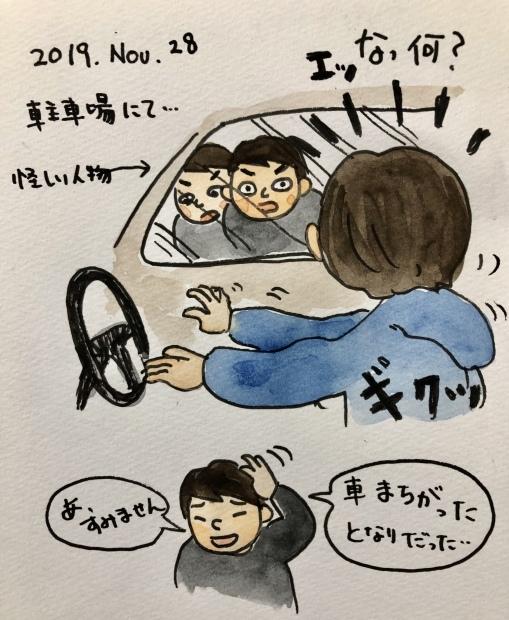 駐車場の怪しい人物_f0072976_12400820.jpeg