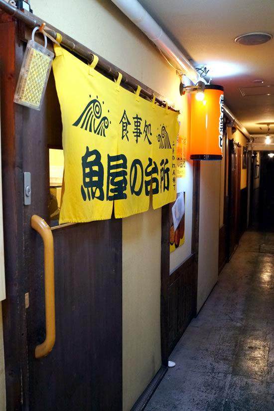 2019.11.23 フィギュア・グランプリシリーズ NHK杯を見に札幌へ(2日目)_a0353681_18544952.jpg