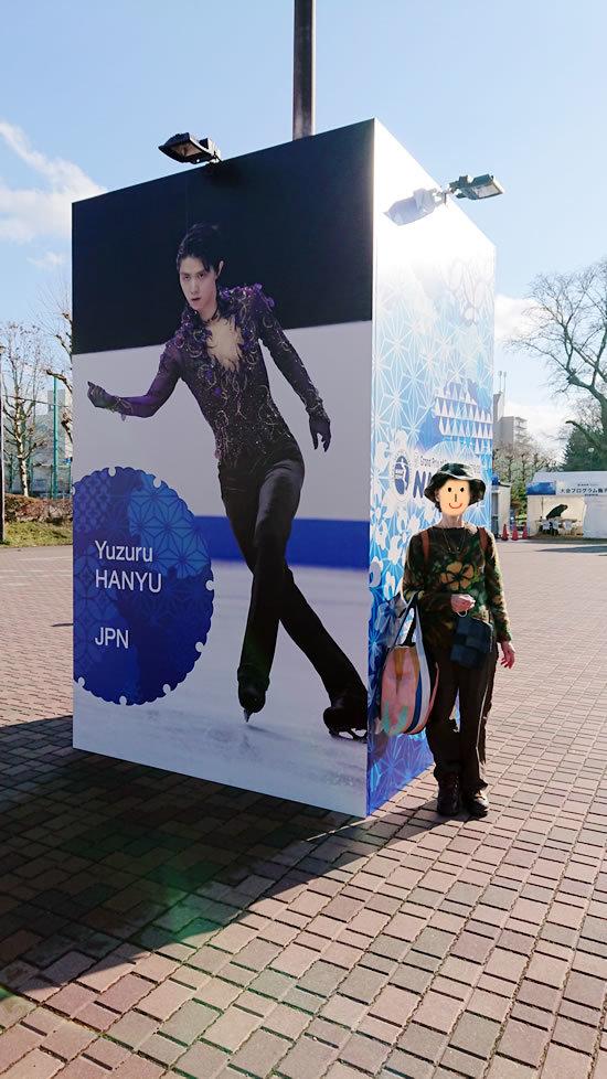 2019.11.23 フィギュア・グランプリシリーズ NHK杯を見に札幌へ(2日目)_a0353681_18561273.jpg