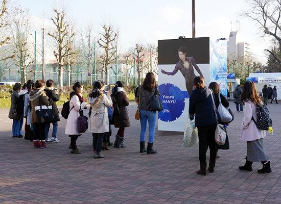 2019.11.23 フィギュア・グランプリシリーズ NHK杯を見に札幌へ(2日目)_a0353681_18564038.jpg
