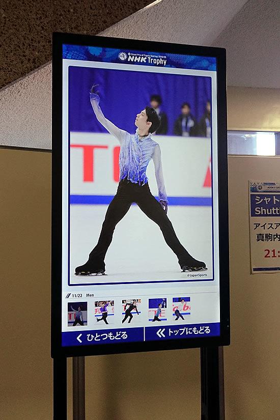 2019.11.23 フィギュア・グランプリシリーズ NHK杯を見に札幌へ(2日目)_a0353681_18573061.jpg