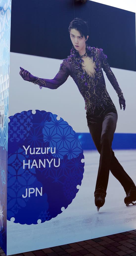 2019.11.23 フィギュア・グランプリシリーズ NHK杯を見に札幌へ(2日目)_a0353681_18580381.jpg