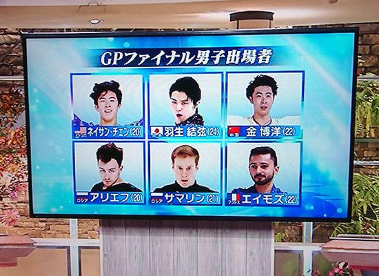 2019.11.23 フィギュア・グランプリシリーズ NHK杯を見に札幌へ(2日目)_a0353681_18581403.jpg