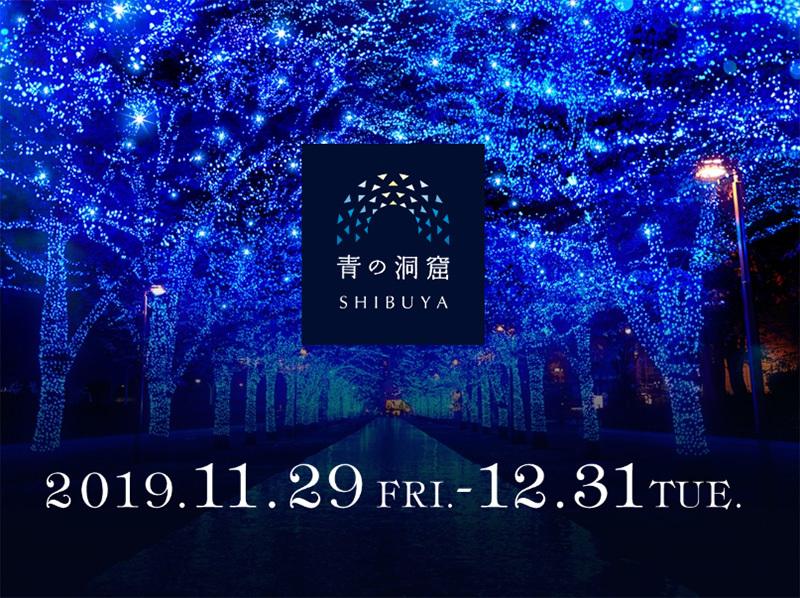 青の洞窟2019_b0056983_16474101.jpg