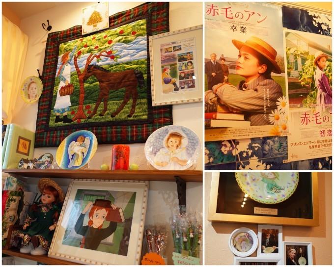 「赤毛のアンのお茶会」へ_c0188784_00383587.jpg
