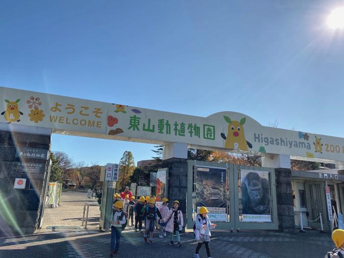 今日は動物園と名古屋城、強行スケジュールで歩きました。_b0175688_19483702.jpg