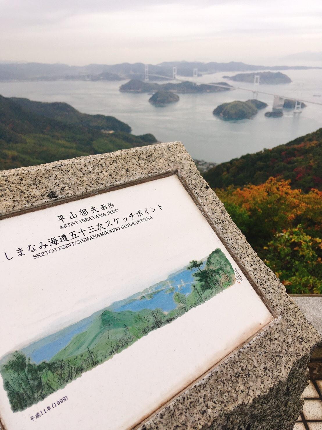 瀬戸内.しまなみ海道_c0184989_14185421.jpeg