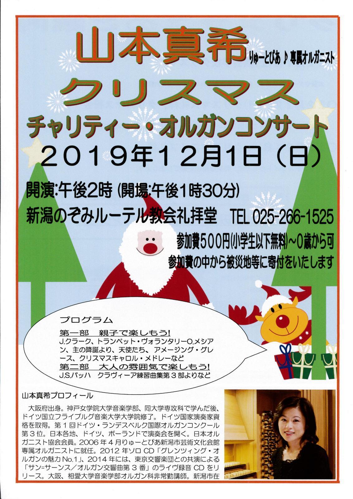 この週末は。11月30日&12月1日。_e0046190_16532903.jpg