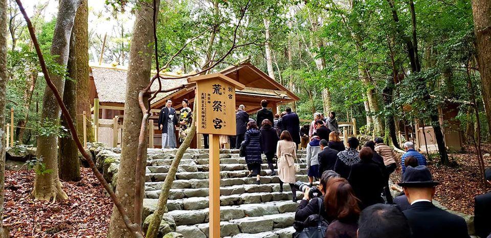伊勢神宮「公式参拝」が無事終了しました。_c0186691_10452308.jpg