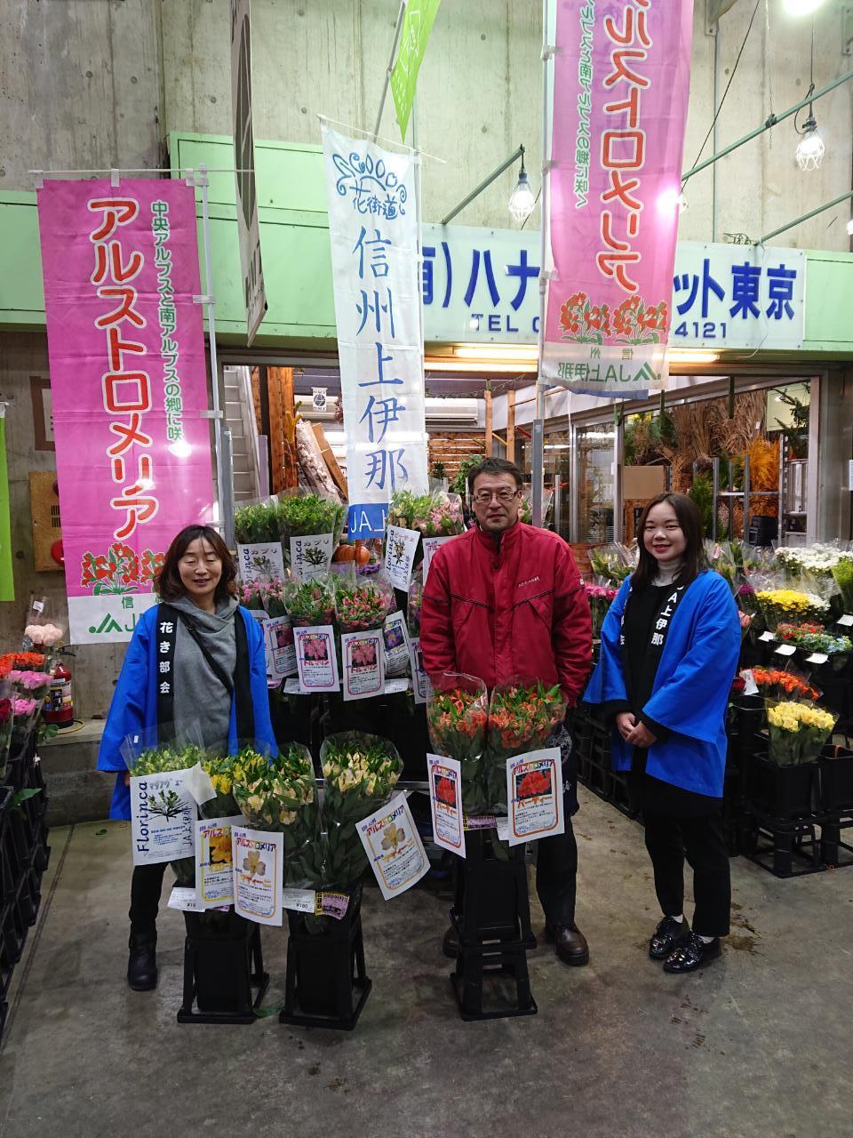 アルストロメリアフェア in ハナ・マーケット東京さま_d0062298_07525830.jpg