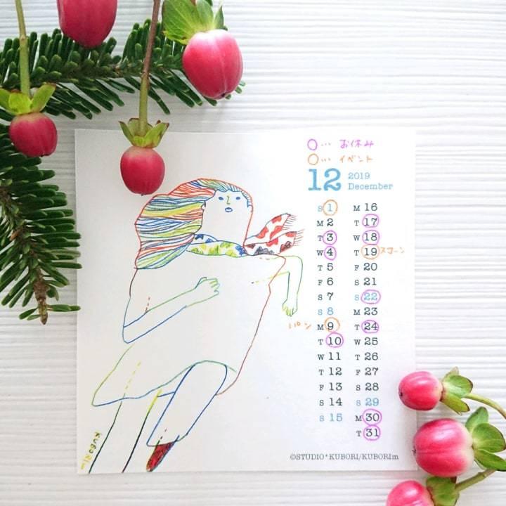 12月のお休みなどのお知らせ♪_b0349400_10512384.jpg