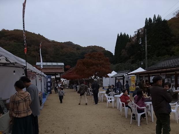 特別史跡旧閑谷学校の紅葉~熊山遺跡_f0197703_11534568.jpg