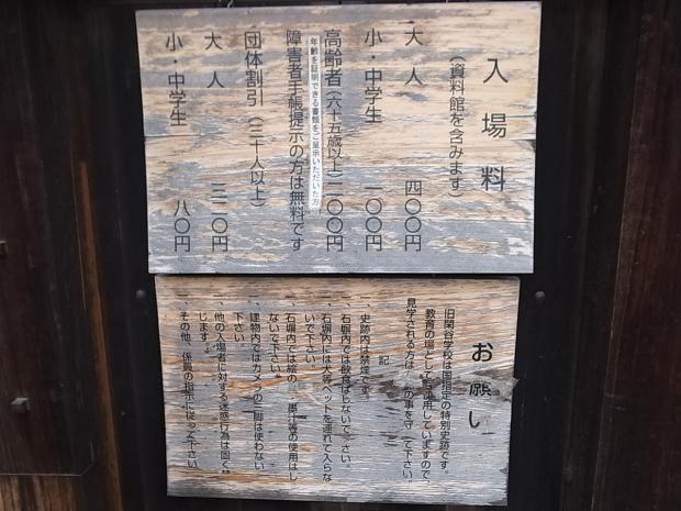 特別史跡旧閑谷学校の紅葉~熊山遺跡_f0197703_11543608.jpg