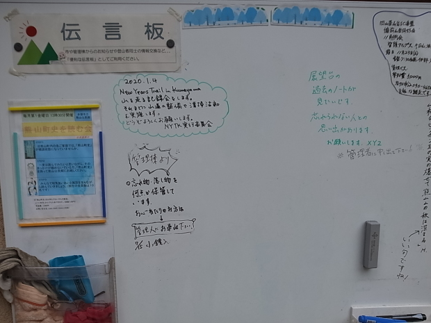 特別史跡旧閑谷学校の紅葉~熊山遺跡_f0197703_12320949.jpg