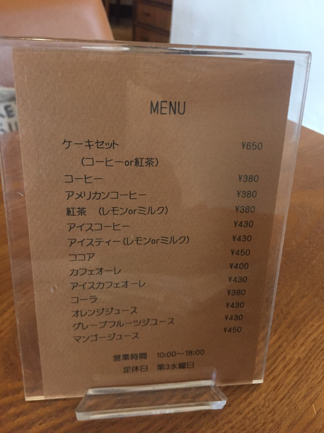 喫茶フォルダー 10_e0115904_03241126.jpg