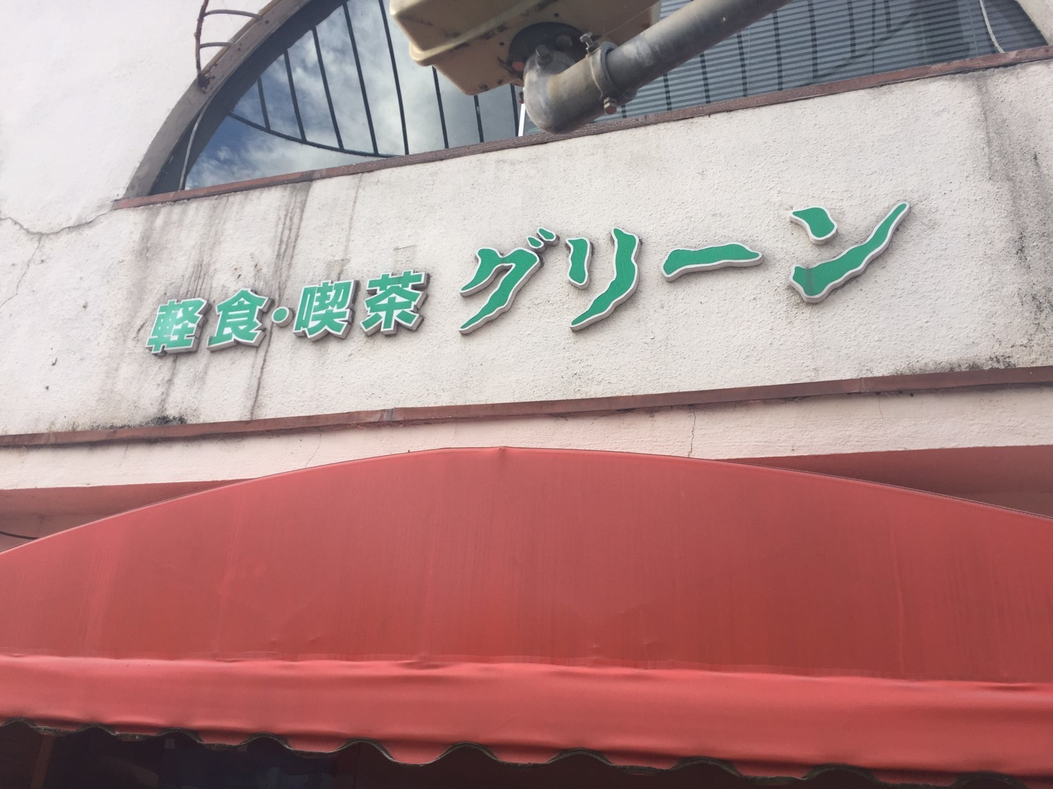 喫茶フォルダー 10_e0115904_10572474.jpg