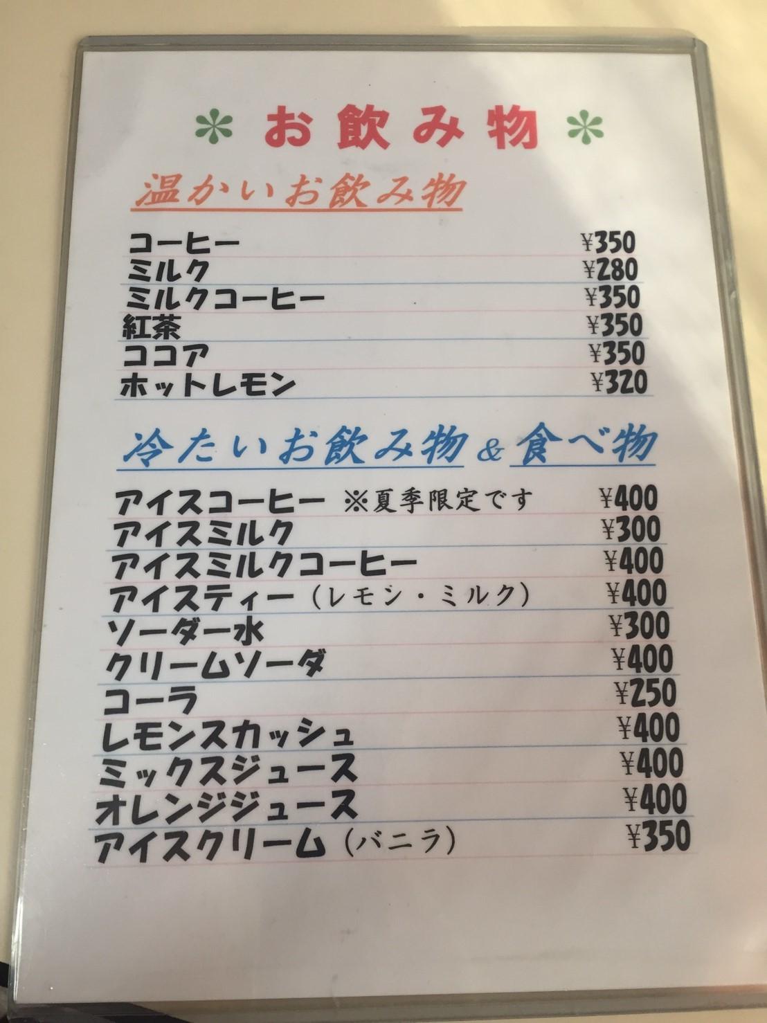 喫茶フォルダー 10_e0115904_11500259.jpg