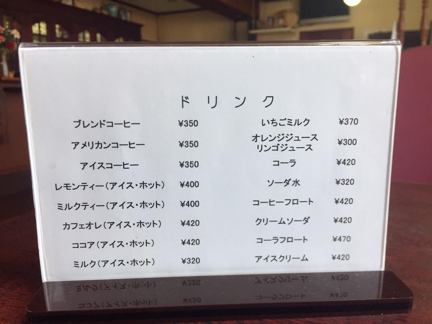 喫茶フォルダー 10_e0115904_13581051.jpg