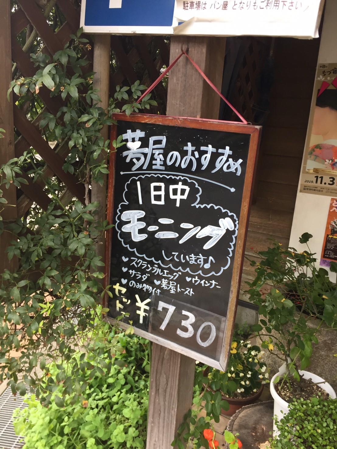 喫茶フォルダー 10_e0115904_14161357.jpg