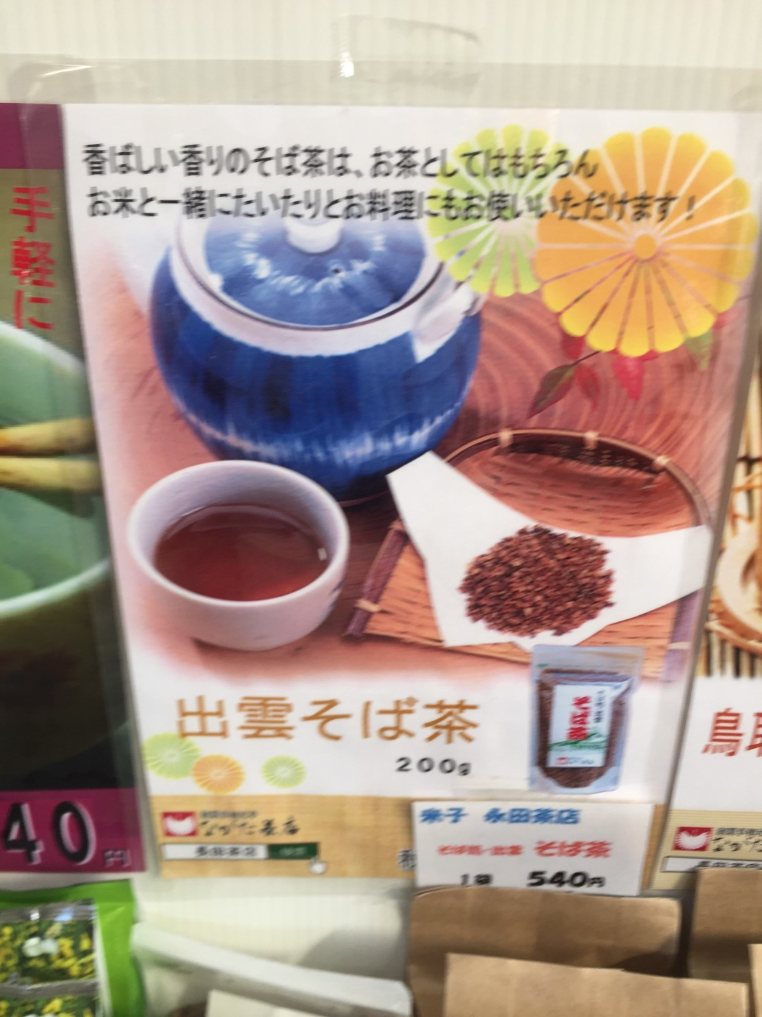 喫茶フォルダー 10_e0115904_15190172.jpg