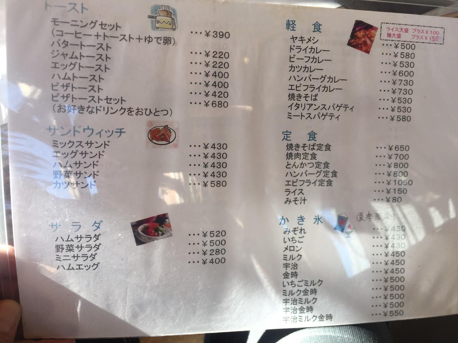 喫茶フォルダー 10_e0115904_15365877.jpg