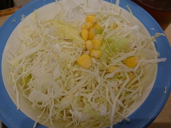 11/30 松屋 オリジナルカレー並 & 生野菜_b0042308_06524591.jpg