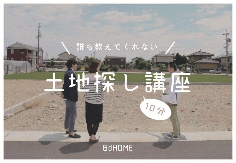 伊勢市小俣町で完成見学会開催します!_e0149215_04415429.jpeg