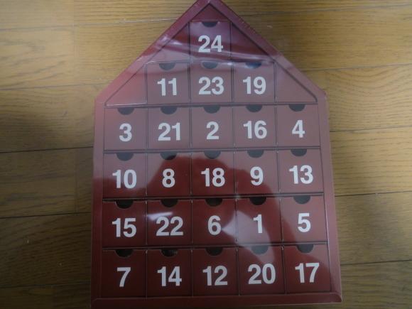 アドベントカレンダーをプレゼントしました_b0268916_08222044.jpg