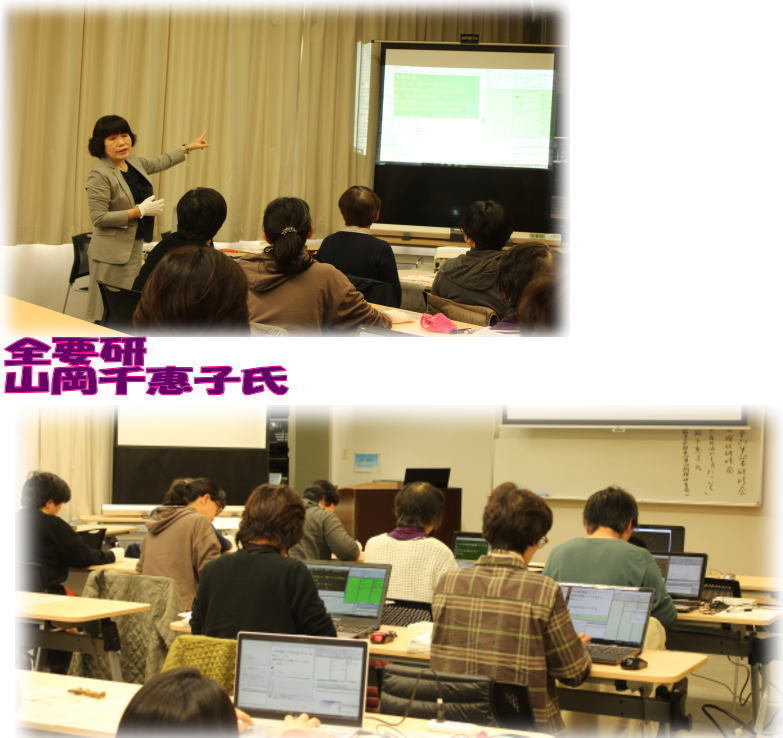 要約筆記者現任研修会_d0070316_20121466.jpg
