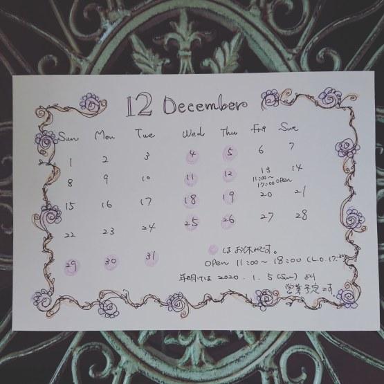 12月の営業予定_e0189225_12450220.jpg
