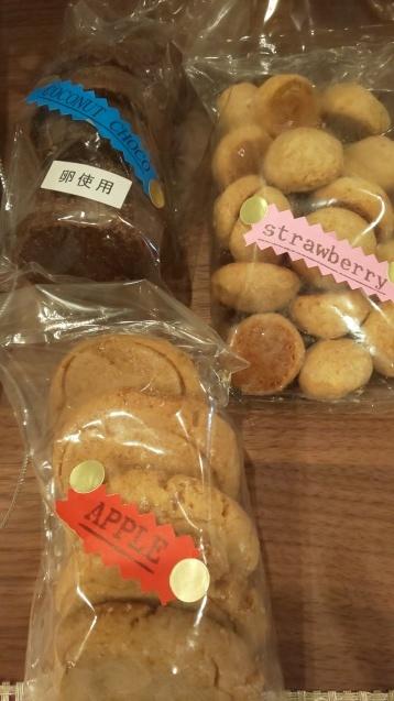 仙台 「けんと」クッキー_c0124528_16455015.jpg