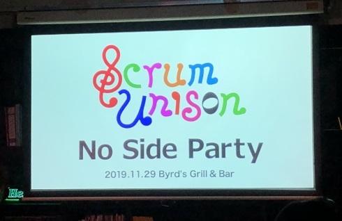 スクラムユニゾン No Side Party_a0091430_00070488.jpg