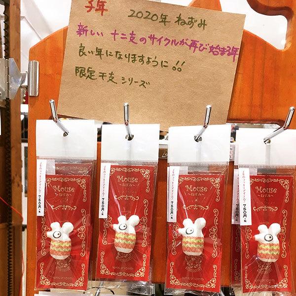 近鉄上本町店さんの出店は火曜日まで。_a0129631_08514736.jpg