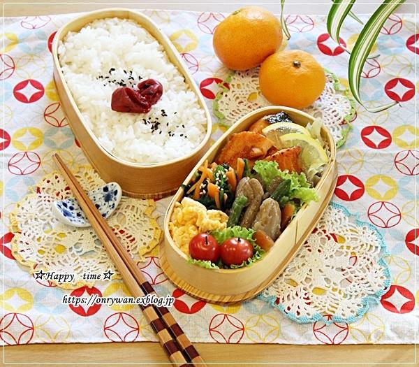 サーモンのバター醤油焼き弁当と今夜はぶり大根でおうち呑み♪_f0348032_18281998.jpg