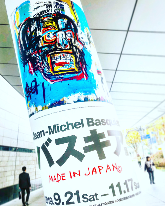 バスキア展 メイド・イン・ジャパン / 森アーツギャラリー / iPhone 8_c0334533_22552791.jpg