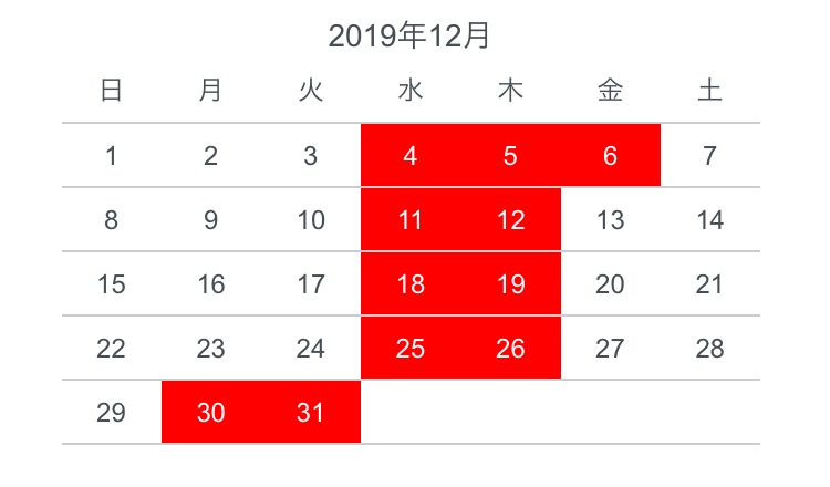 12月6日は臨時休業致します。_d0108933_17141112.jpg