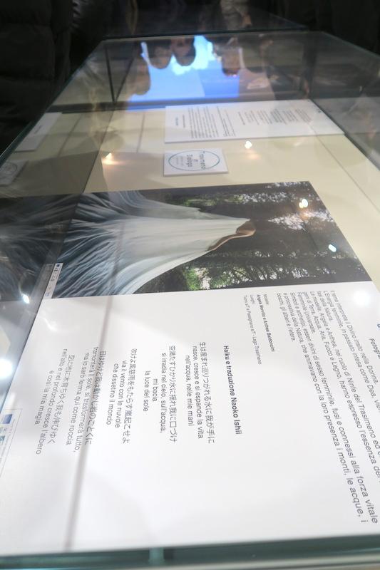 女性が神であったとき 写真 アントネッラ・ピゼッリ 俳句・伊訳 石井直子〜イタリア 女性写真展から_f0234936_1541238.jpg