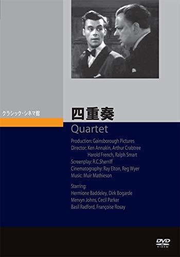 """【DVD】『四重奏』(""""Quartet""""、1948)_c0163739_06350630.jpg"""