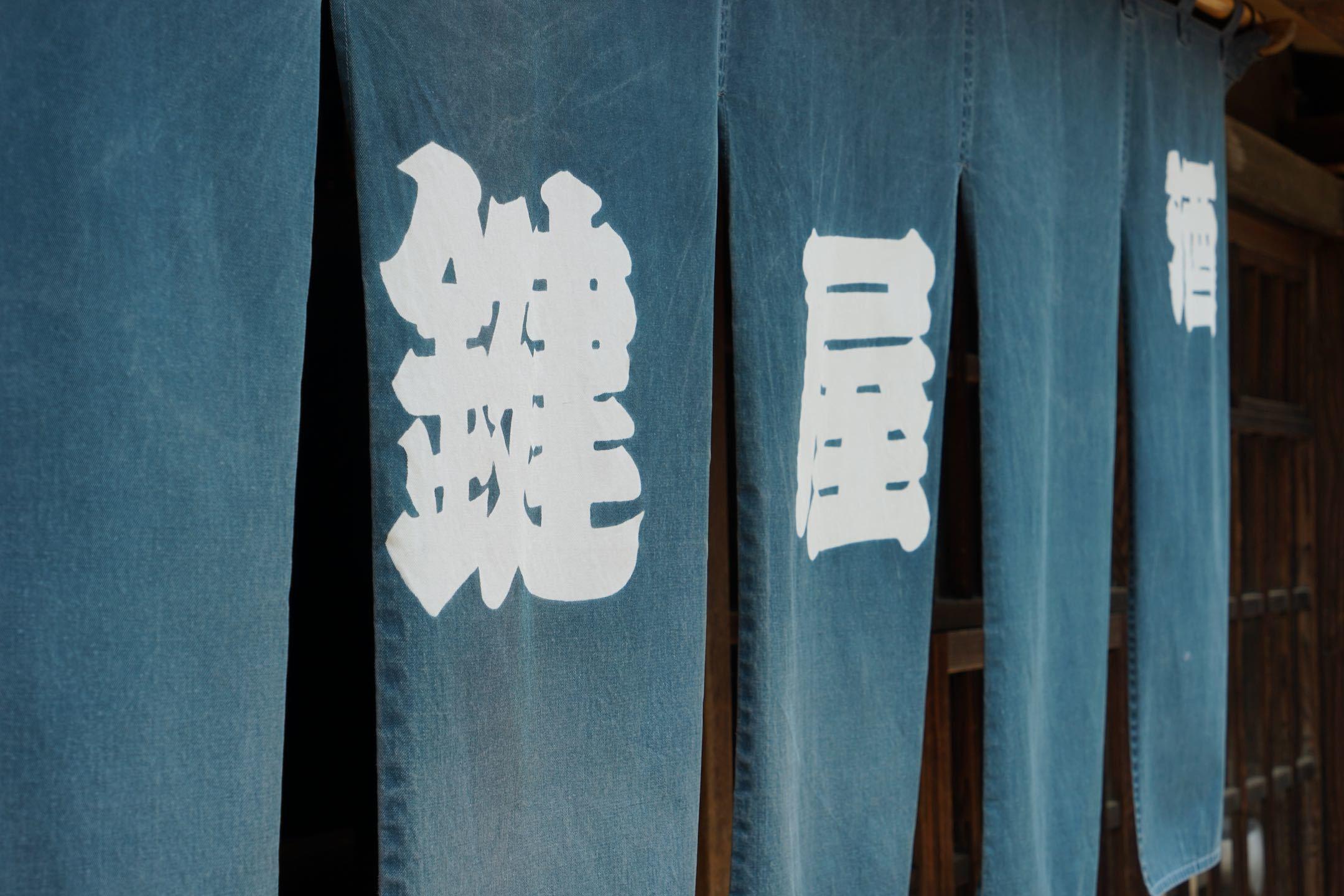 江戸東京たてもの園 17_b0360240_15270169.jpg