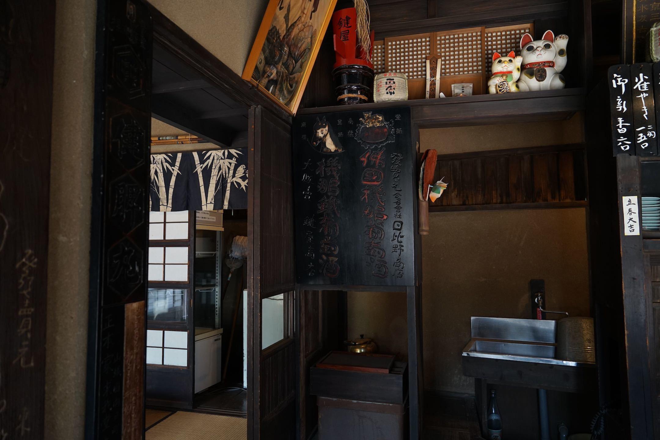 江戸東京たてもの園 17_b0360240_15270208.jpg