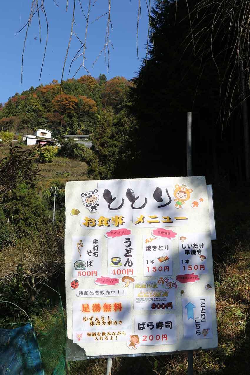 第11回「美郷梅酒まつり」-02♪_d0058941_21024437.jpg