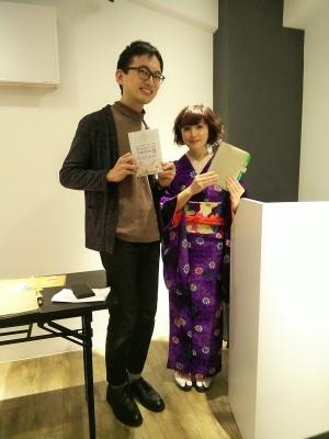 191130  「手帳セラピー祭」東京・渋谷でした!_f0164842_23232033.jpg